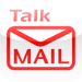 Talk Mail Lite